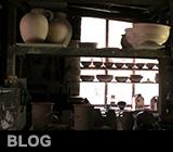 Paul Melser blog